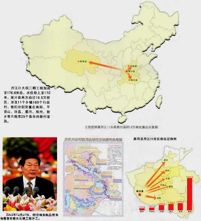 """""""为全国人民创立了""""美丽中国""""的精神财富.应在全国;全社会;广泛宣传."""