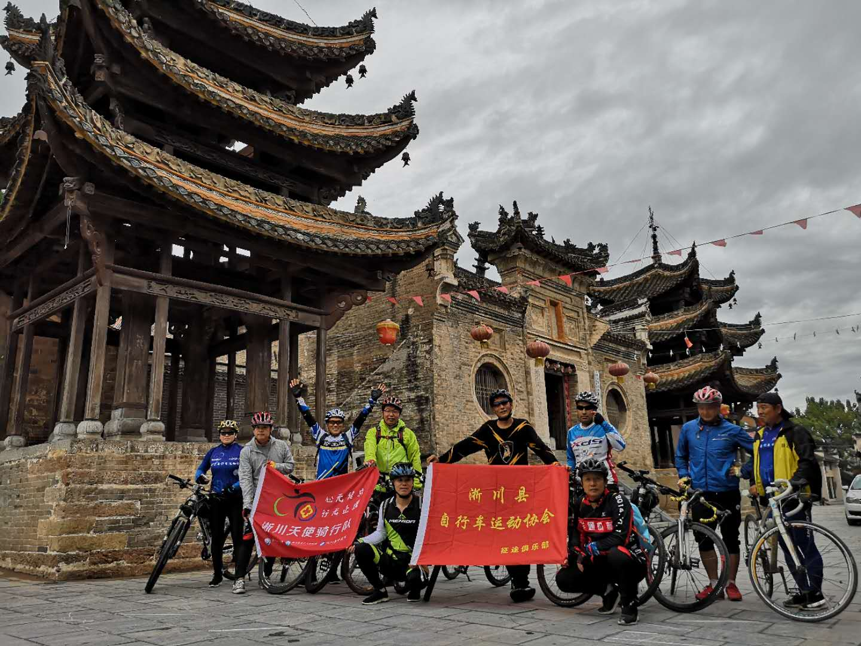 淅川县举办第四届918风雨搞战路荆紫关公益长途骑行活动